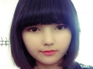 Screen Shot of CuteMei]