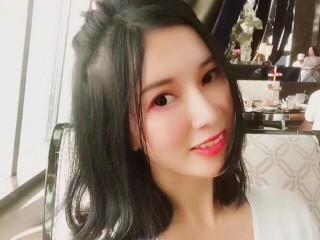 Image capture of YaYa_asian