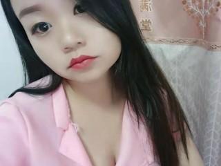 Qingchundexiaonuzi