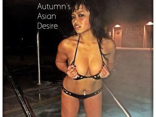 AutumnsAsianDesire