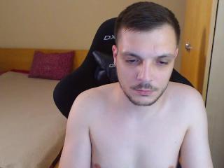 Webcam Snapshot for GangstaloverCarl