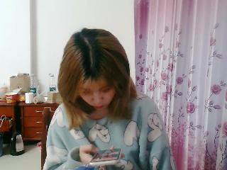 Ysiminaishi